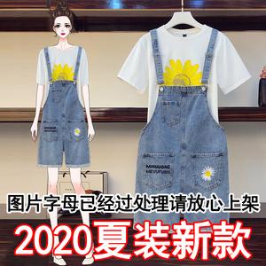 夏季新款2020大码胖mm减龄时尚背带牛仔裤小雏菊印花T恤套...