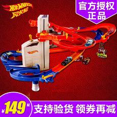 Инерционная игрушка для детей Hot wheels