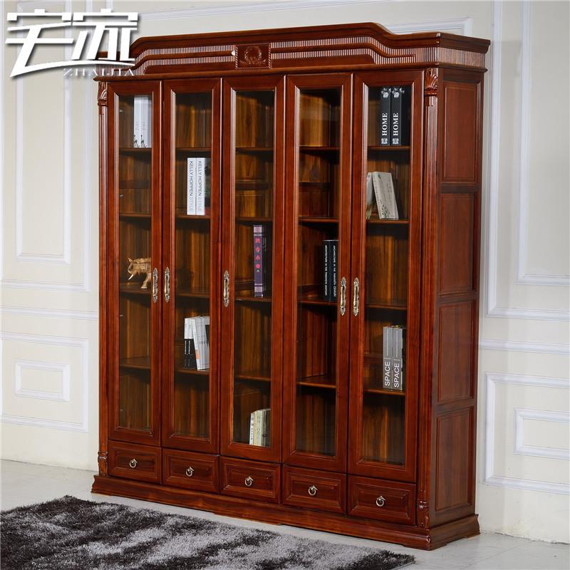 宅家缅甸柚木家具书房五门书柜A3五门书柜