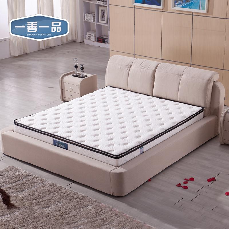 一善一品天然乳胶床垫SB-D007-1