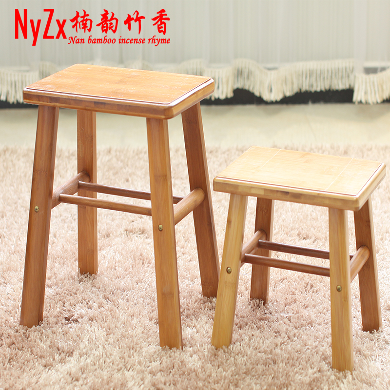 楠韵竹香楠竹小凳子nyzx-014