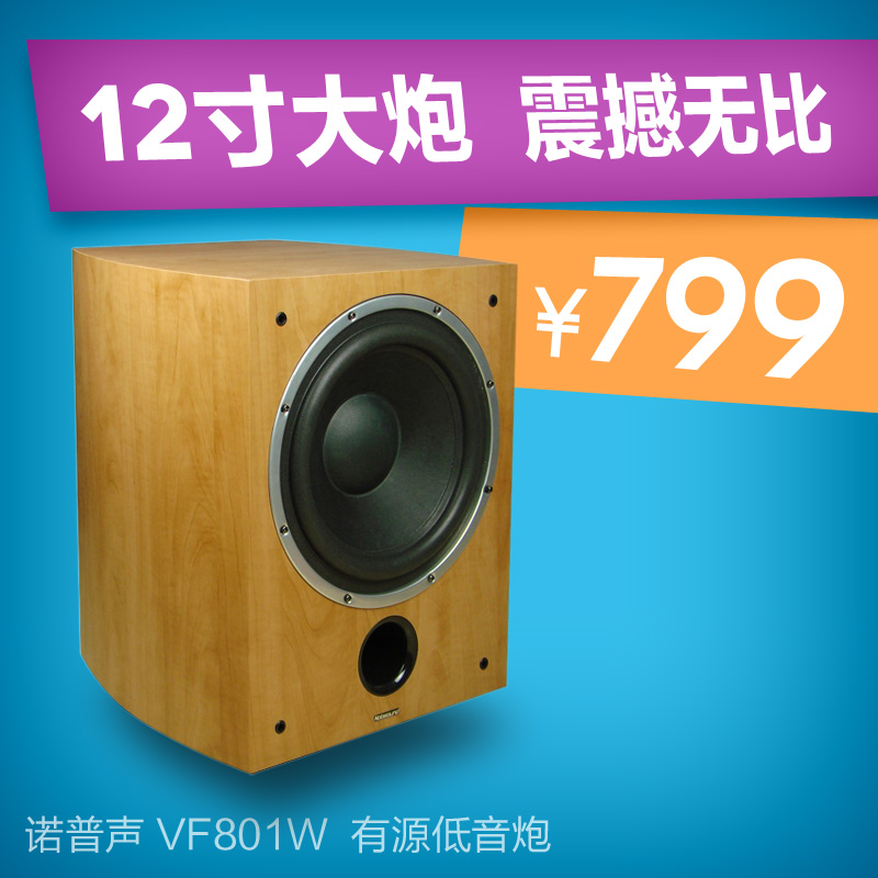hi-fi сабвуфер Nobsound  VF801W 12