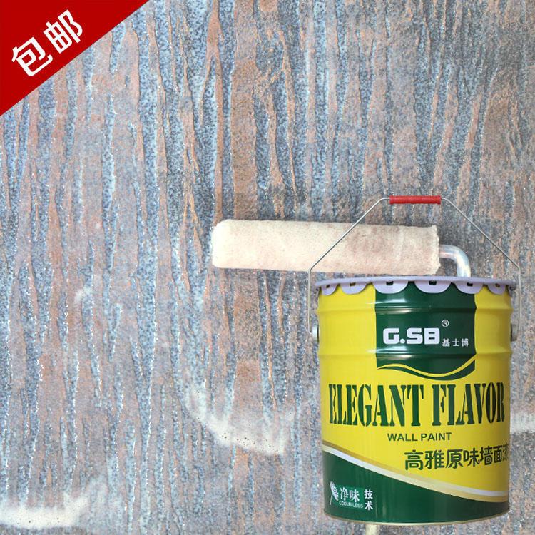 基士博涂料防尘漆防水面油