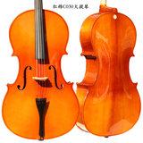 红棉 C030 大提琴