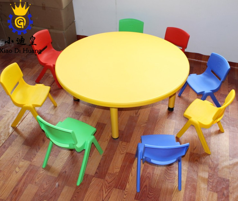 小迪皇儿童塑料圆桌z8、