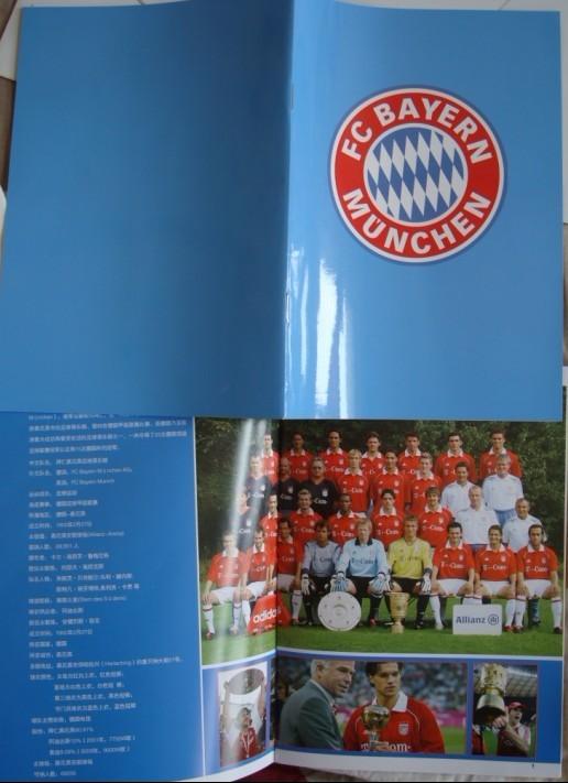 Футбольный мяч Спортивные добавки: Бавария Мюнхен брошюра kaenbalakeaifenboge
