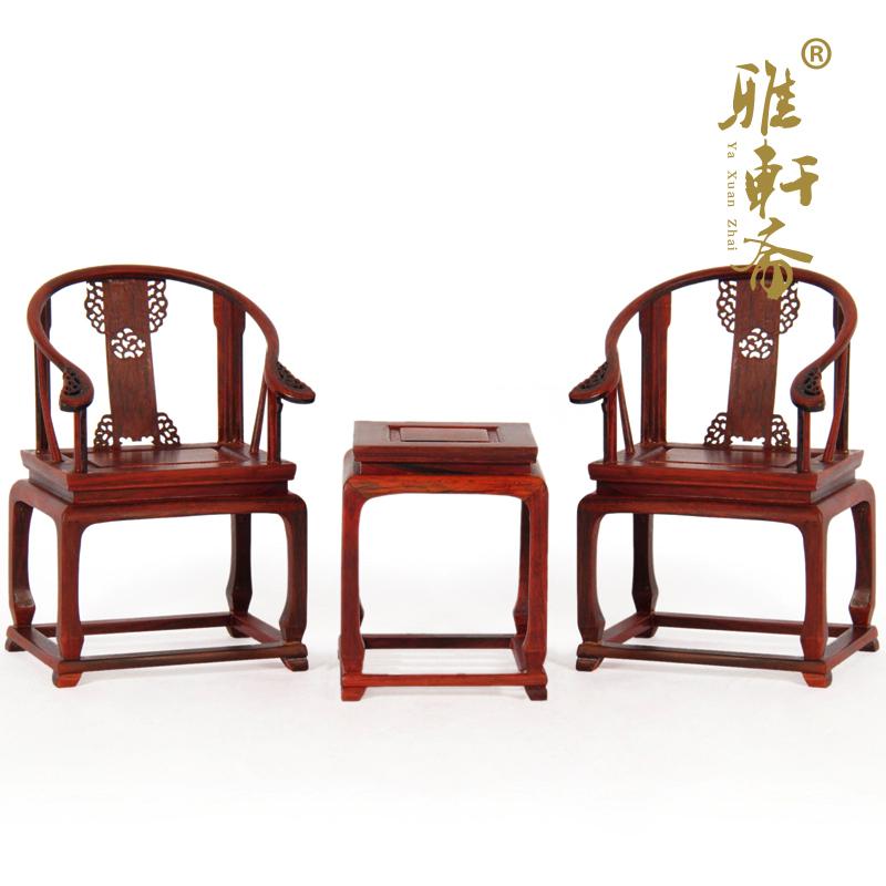 雅轩斋微型木质摆件皇宫圈椅yxz-linshi-305