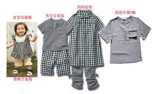 Семейные футболки 007 129 007