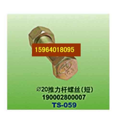 Фляжка Accessories HOWO Steyr Jinwangzi HOWO