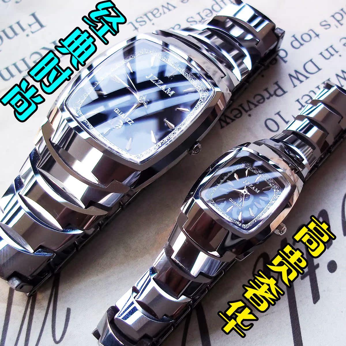 Наручные часы Mercure jzzam