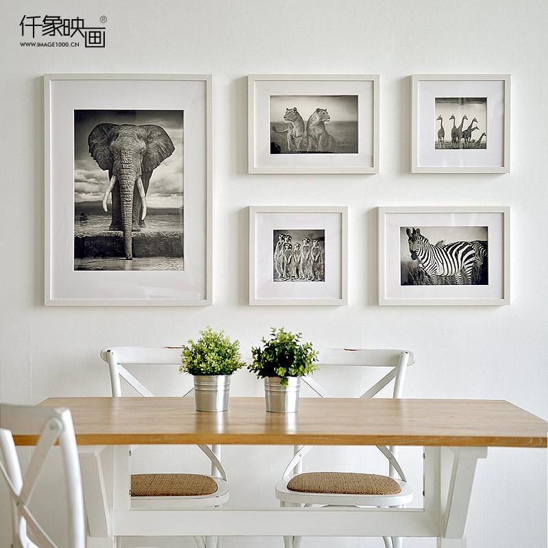 仟象映画动物世界现代装饰画相框TM-K0266
