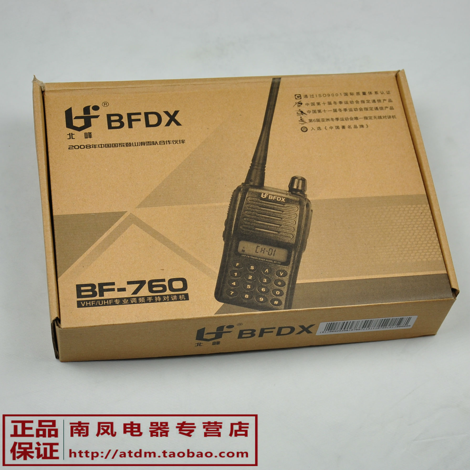 Рация  760 BF-