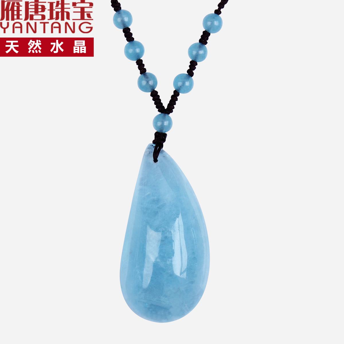 雁唐珠宝 天然海蓝宝吊坠 原石饰品女挂坠裸石水滴项链挂件