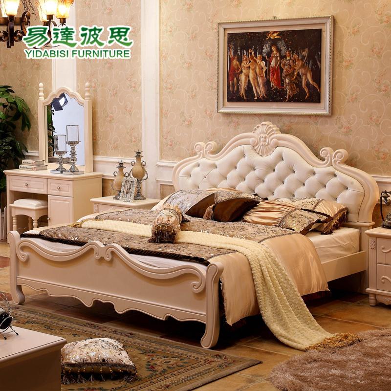 易达彼思储物板式床