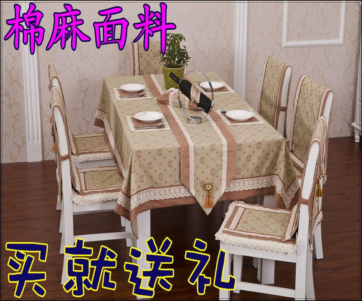 Кухонные чехлы на стулья своими руками фото