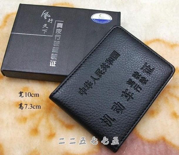 Обложка для автодокументов Sony карты памяти USB диск популярности карточки водителя лицензии пакетов документов пакета лицензии владельца моды неограниченное