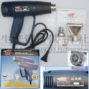 Термофен Дарон 8623 качества промышленного класса двойной обещание теплый воздух пистолет 2000W | подлинной