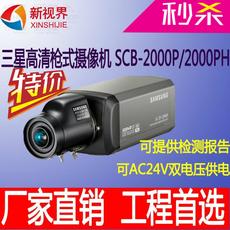 Стрелковый болт Samsung SCB-2000P/PH SDC-435P