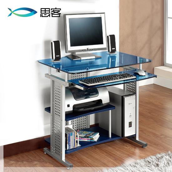 思客家用电脑桌12026