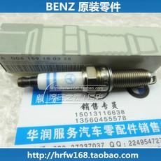 Свечи зажигания C180C200 C260 E200 E240