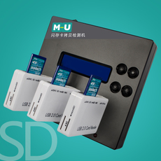 Дубликатор CD, DVD Mu Tf Sd