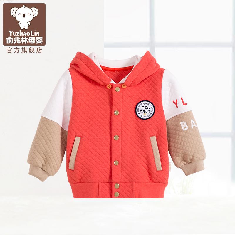 俞兆林儿童棉衣男童女童童装加绒加厚小孩冬季保暖外套宝宝秋冬装