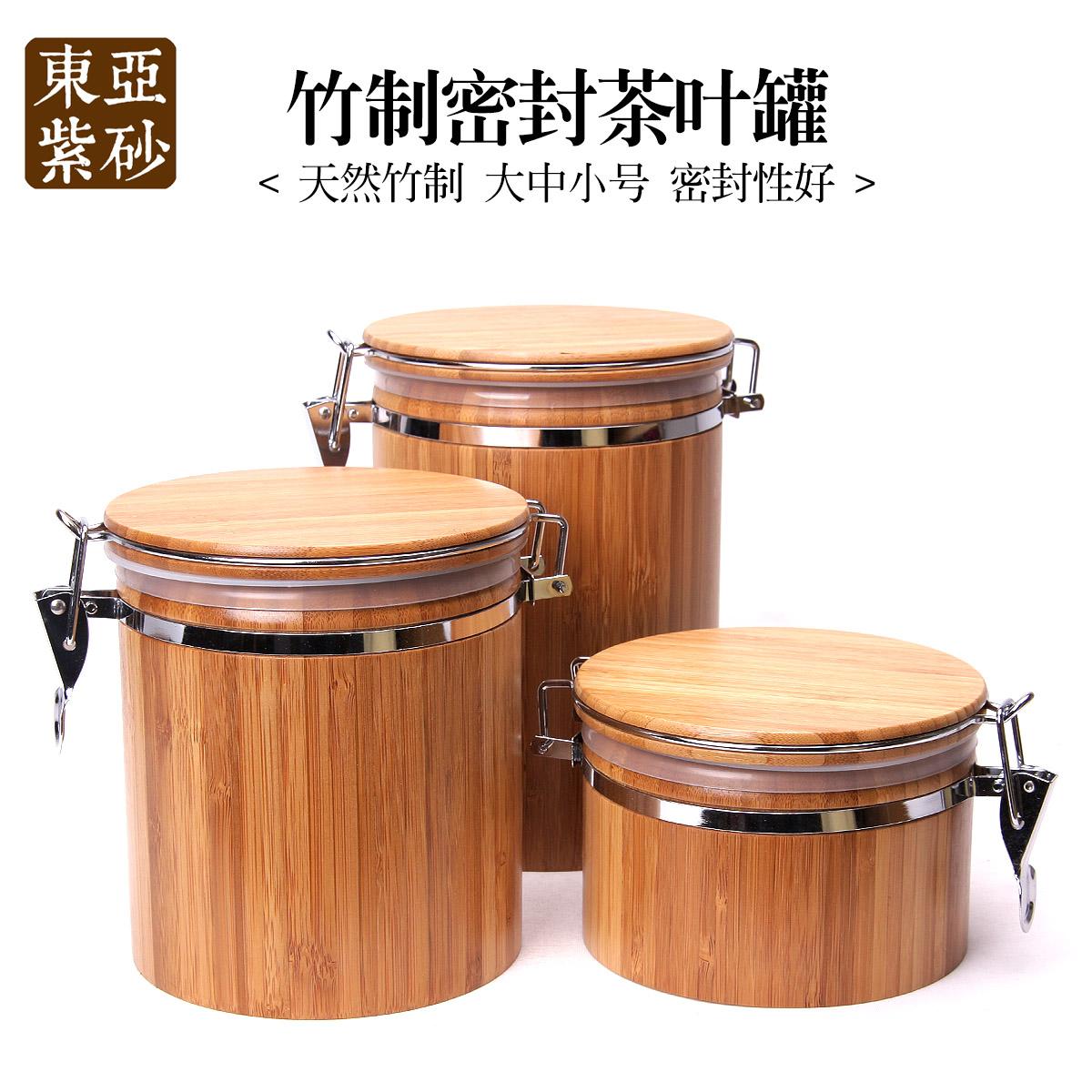 东亚宜兴紫砂茶具45450