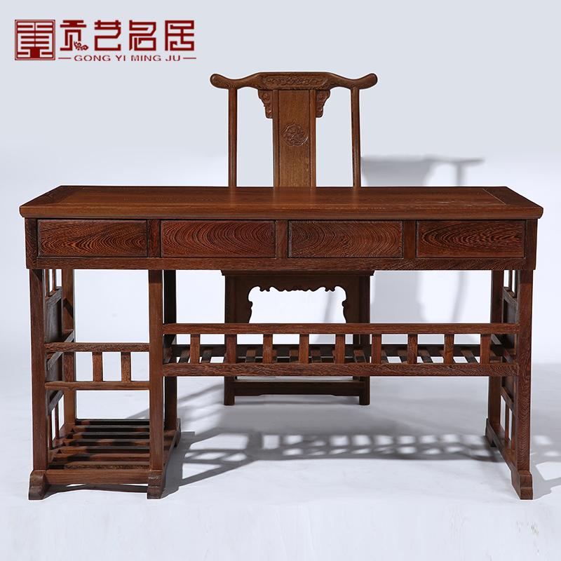 贡艺名居全鸡翅木明清中式书房家具GY0043