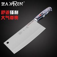 不锈钢切片菜刀