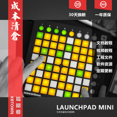 MIDI-клавиатура Novation LAUNCHPAD RGB MK2/MINI/PRO DJ