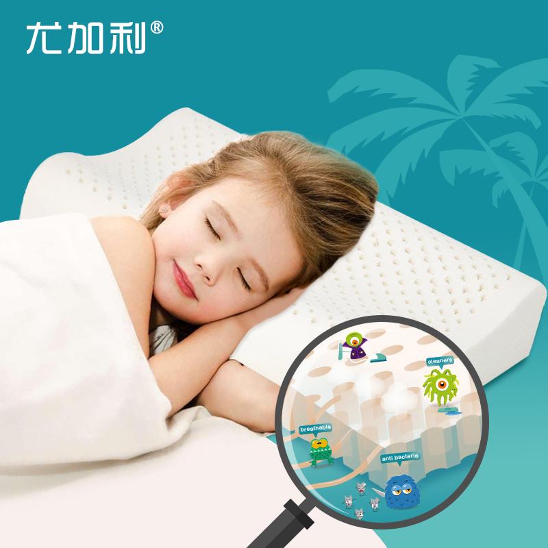 尤加利儿童枕泰国天然乳胶枕头ZTE009
