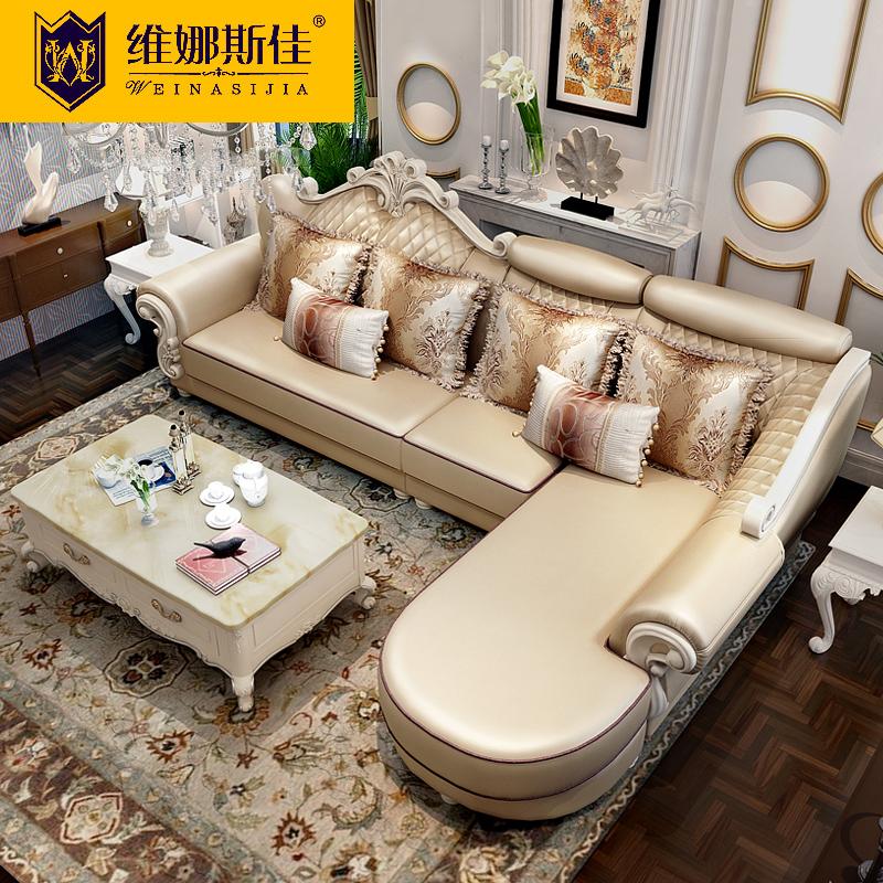 维娜斯佳欧式新古典沙发1093全皮艺