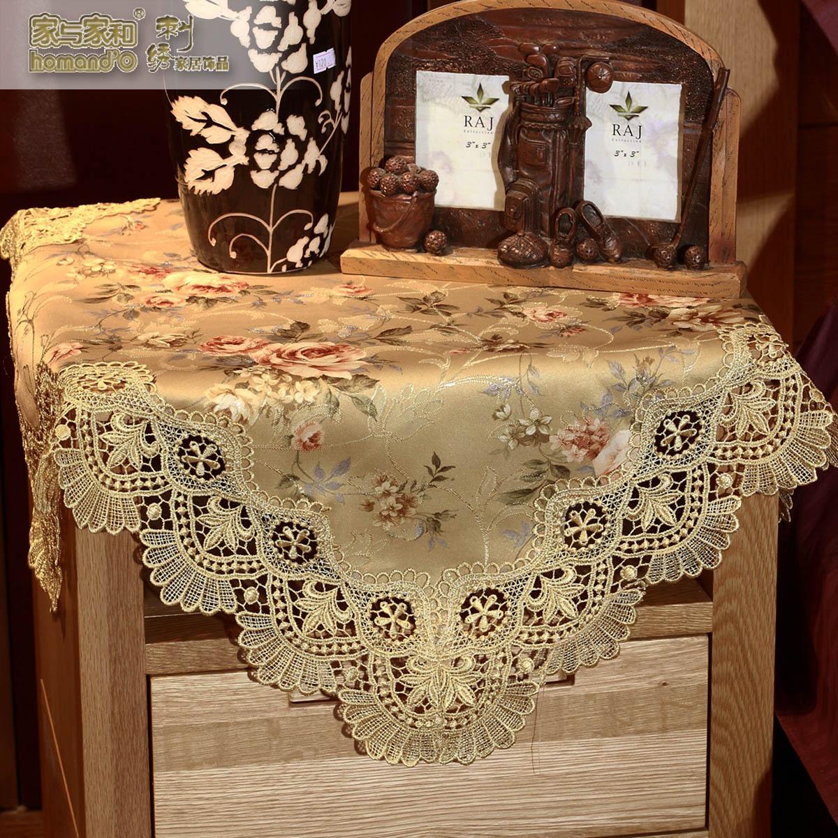 欧式床头柜盖布刺绣盖巾电视洗衣机盖布防尘罩冰箱罩微波炉可定做