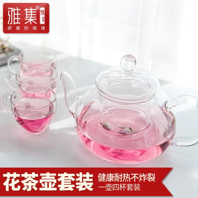 雅集耐热过滤花茶壶雅集大号花茶壶品茶杯套装