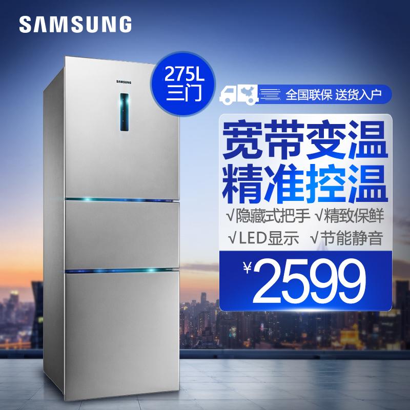 三星家用三门节能电冰箱rb27kffj5se/sc