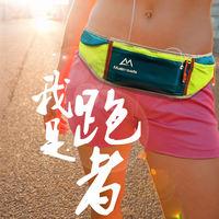 迈路士运动跑步腰包男女户外多功能手机包马拉松装备越野跑步腰包