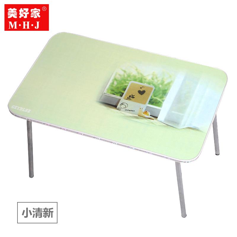 美好家电脑桌简易床上折叠电脑桌