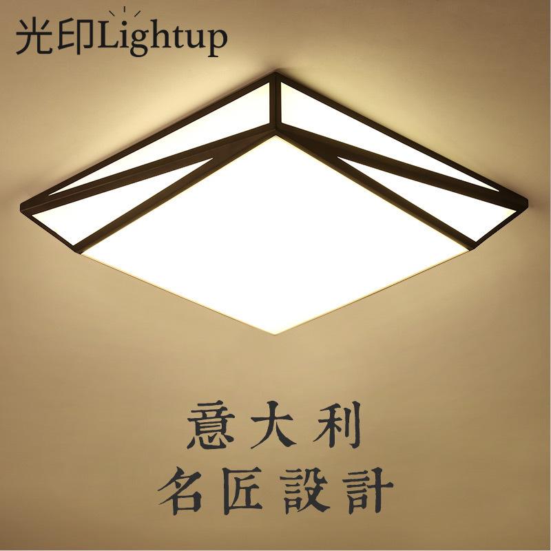 光印现代简约几何吸顶灯GY076