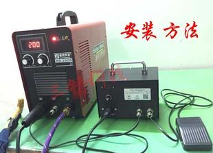 Аргон дуга сварной шов машинально ремонт холодный сварной шов машинально копия лазер сварной шов машинально нержавеющей стали сварка машинально плесень высокая точность близко импульс сварной шов