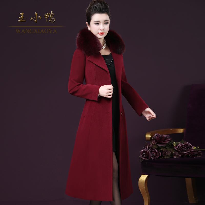 王小鸭2018正品冬季新款狐狸毛领毛呢外套女长款高贵大气羊绒大衣