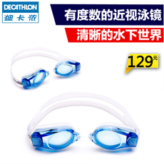 Очки для плавания Decathlon 8214621 NABAIJ