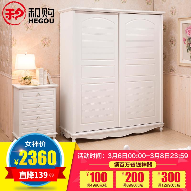和购韩式田园木质组装趟门移门实木衣柜hg796