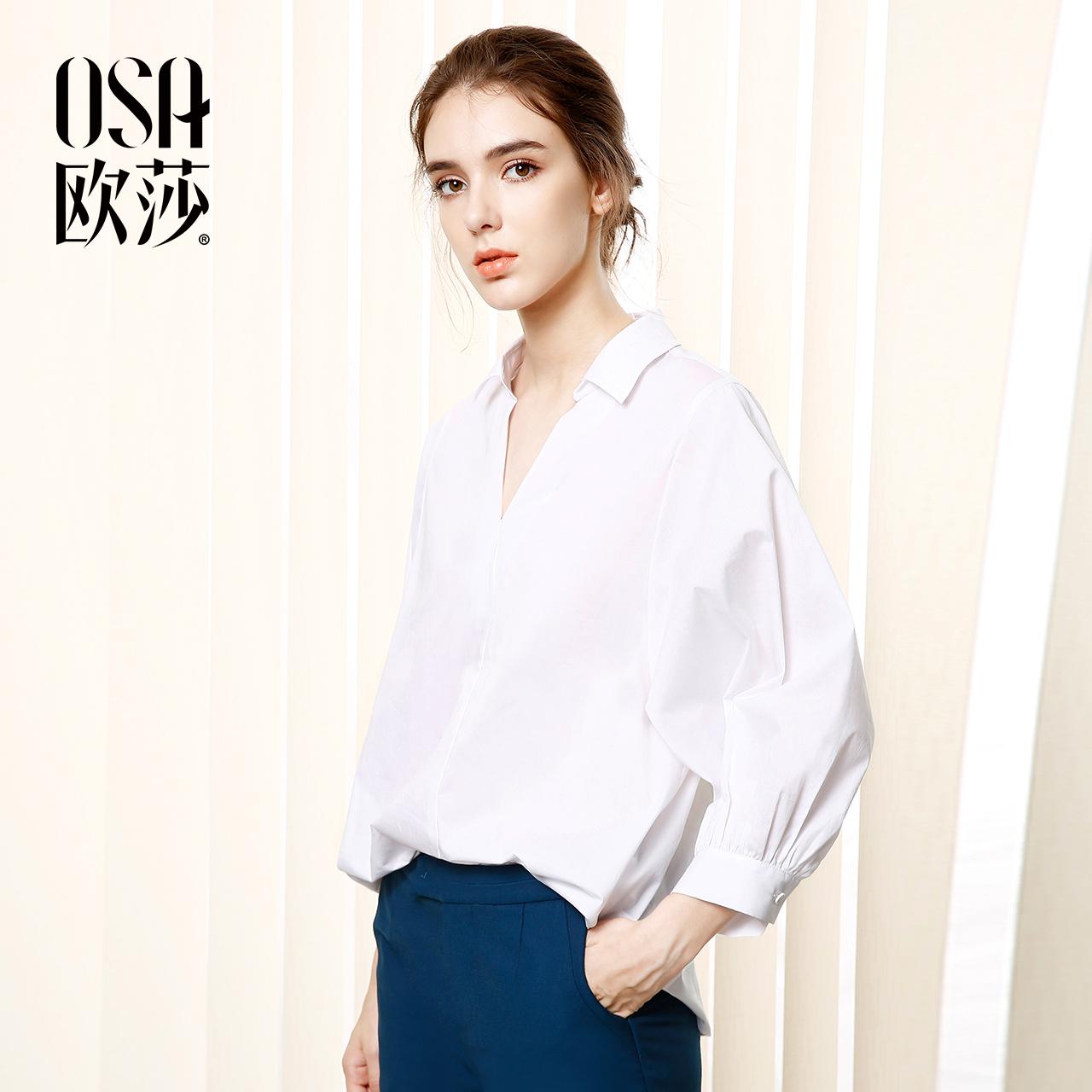 женская рубашка OSA s117c12008 2017