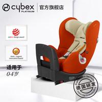 CYBEX 德国儿童婴儿汽车安全座椅Sirona 0-4岁 360度旋转 isofix