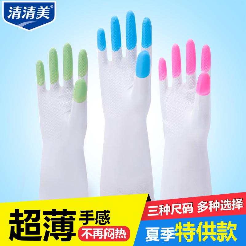 清清美清清美手套QM-7169