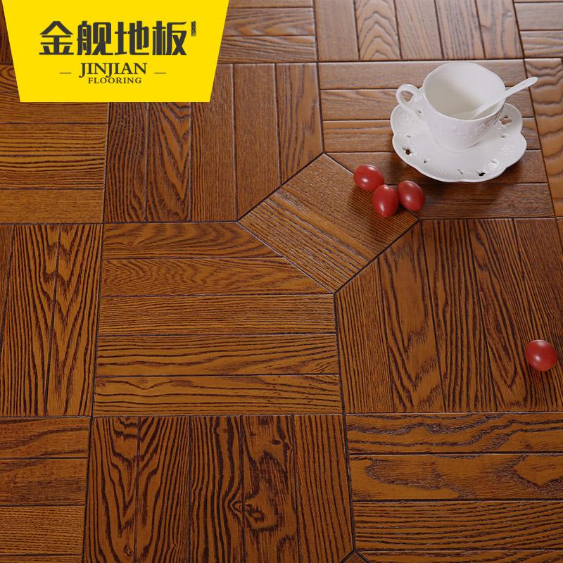 金舰 实木复合地板p8250