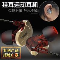 WRZ X6重低音电脑手机mp3K歌通用男女挂耳式运动入耳式线控麦耳机