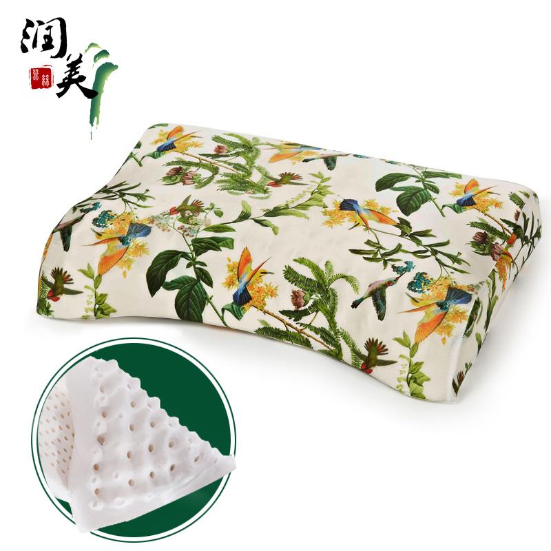 润美泰国乳胶枕头T1356003