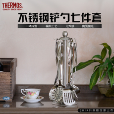 Набор половников Thermos 304