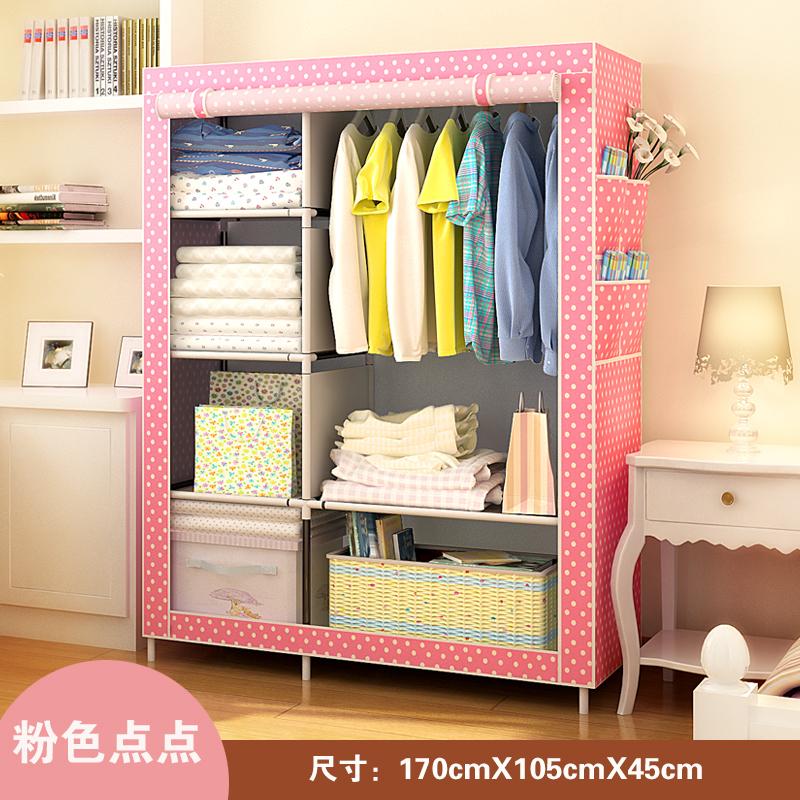 开迪简易衣柜防尘加固钢架衣橱GY-02